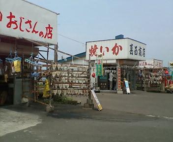 鰺ヶ沢・焼きイカ通り