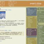 screenshot-page-style